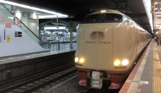 走るカプセルホテル サンライズ瀬戸で大阪から東京まで