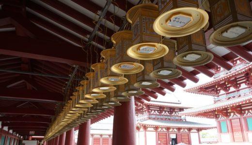 現代の技術と古代の美意識との融合 四天王寺