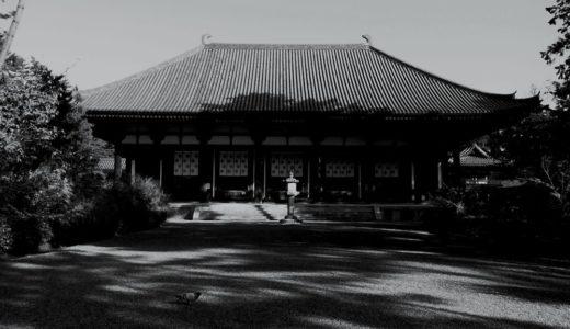 唐招提寺へのみち その1
