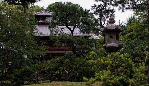 旧三井家下賀茂別邸