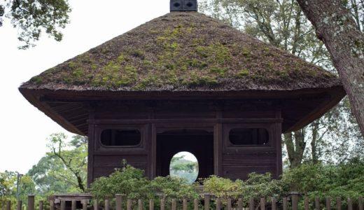 奈良公園建築散歩 奈良公園の名建築