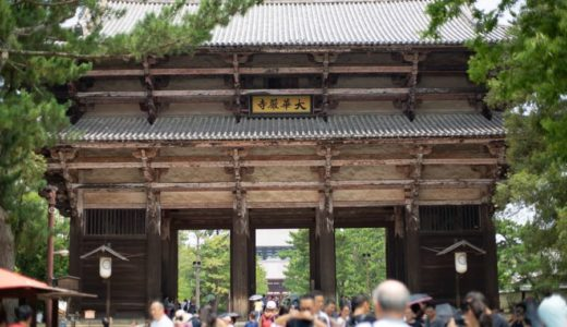 名建築の記憶と記録 東大寺南大門 俊乗房重源と運慶・快慶の共演