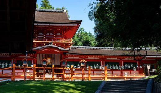 名建築の記憶と記録 早朝の春日大社 奈良の朱をめぐる