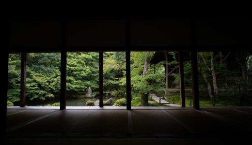名庭園記憶と記録 洛北の蓮華寺